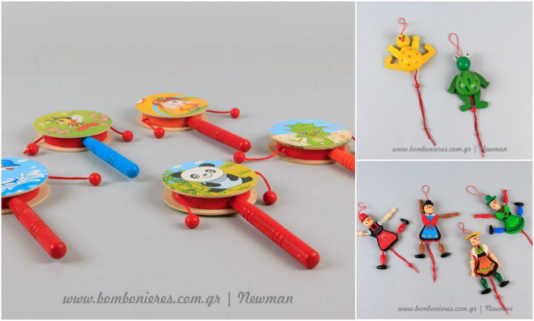 Ξύλινα παιχνίδια λαμπάδες μπομπονιέρες xilina paixnidia lampades mpomponieres