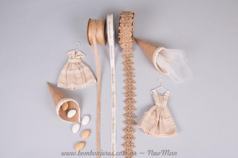 Μπομπονιέρα φορεματάκι και χωνάκι από λινάτσα και δαντέλα