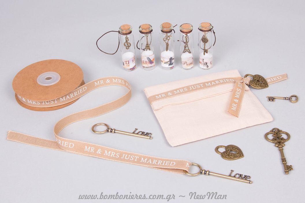 Love locks (λουκέτα αγάπης) για την μπομπονιέρα του γάμου σας