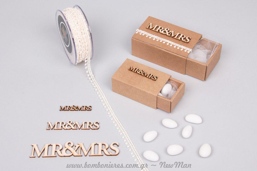 Mr & Mrs, μπομπονιέρα γάμου-σπιρτόκουτο