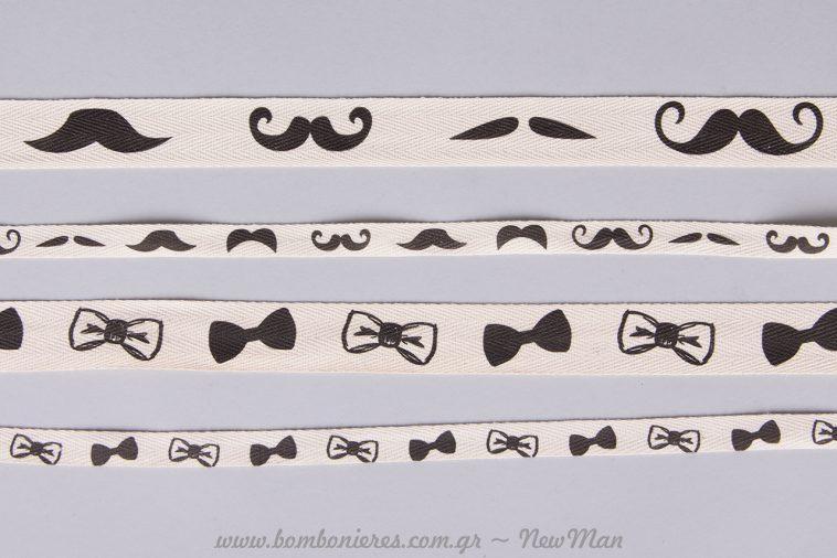 Κορδέλες με μοτίβο μουστάκι και παπιγιόν