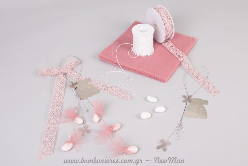 Τούλι και κορδέλα σε παλιό ροζ, συνδυασμένα με τα μεταλλικά μας φορεματάκια για την μικρή σας πριγκίπισσα.