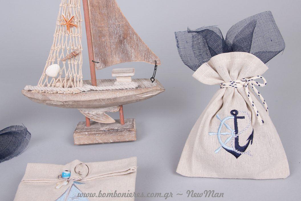 Ναυτικό πουγκί με μοτίβο καραβάκι ή μοτίβο άγκυρα και τιμόνι για την μπομπονιέρα του γάμου ή της βάπτισης.