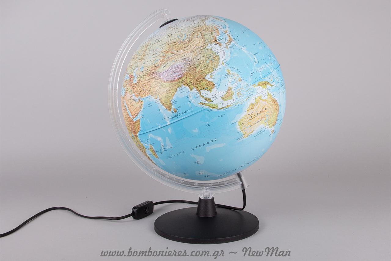 Γεωφυσική Υδρόγειος Σφαίρα με Φως (730005) Πλαστική Βάση - Δ:30εκ. & Ύ:40,5εκ.
