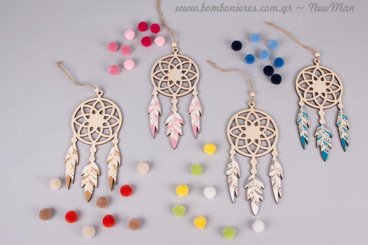 Ξύλινες (διακοσμητικές) ονειροπαγίδες με πολύχρωμα πον πον