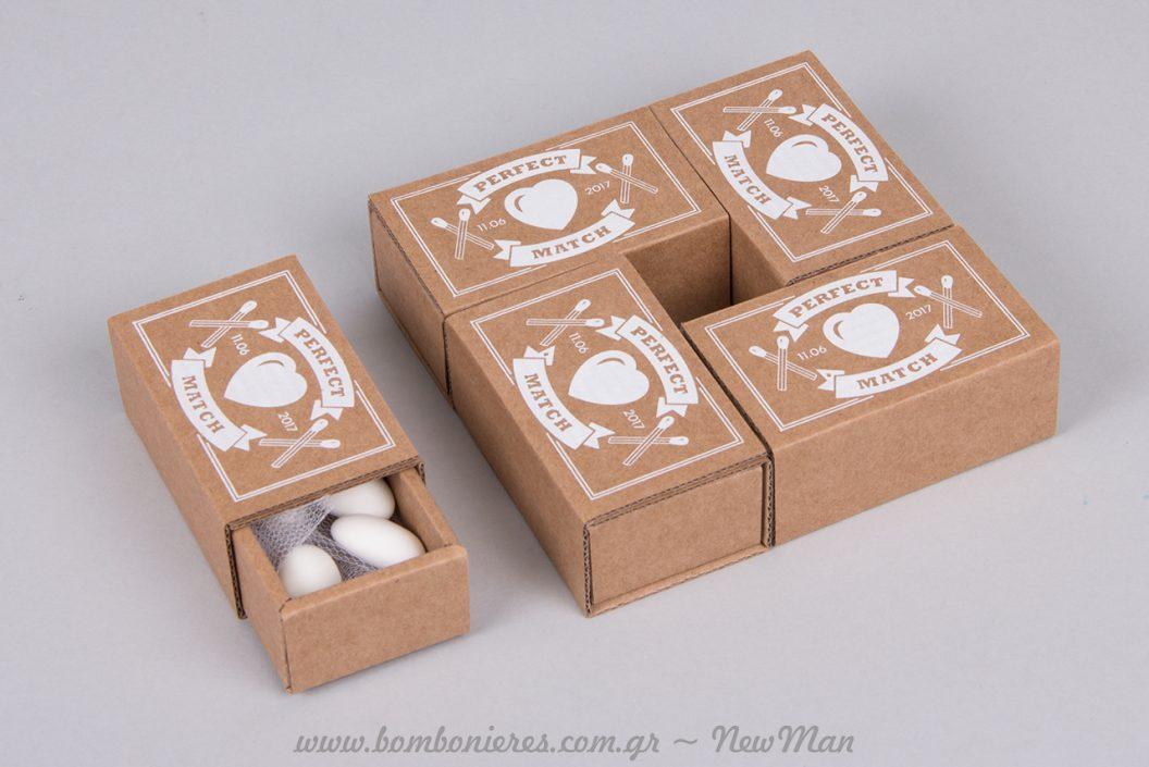 Μπομπονιέρα- συρταρωτό κουτί τύπου σπιρτόκουτο με τύπωμα Perfect Match (σπίρτα) και την ημερομηνία του γάμου σας.