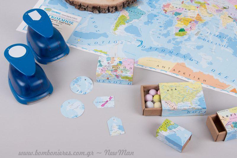Κοπτικά εργαλεία Πέρφο- Jumbo (στρογγυλό ή σχήμα ετικέτας) για τις ευχές σας και μπομπονιέρα-σπιρτόκουτο με χάρτη.