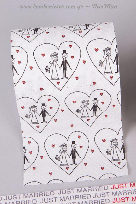 Χαρτί υγείας Paper Design με καρδούλες και ζευγάρι νεόνυμφων.