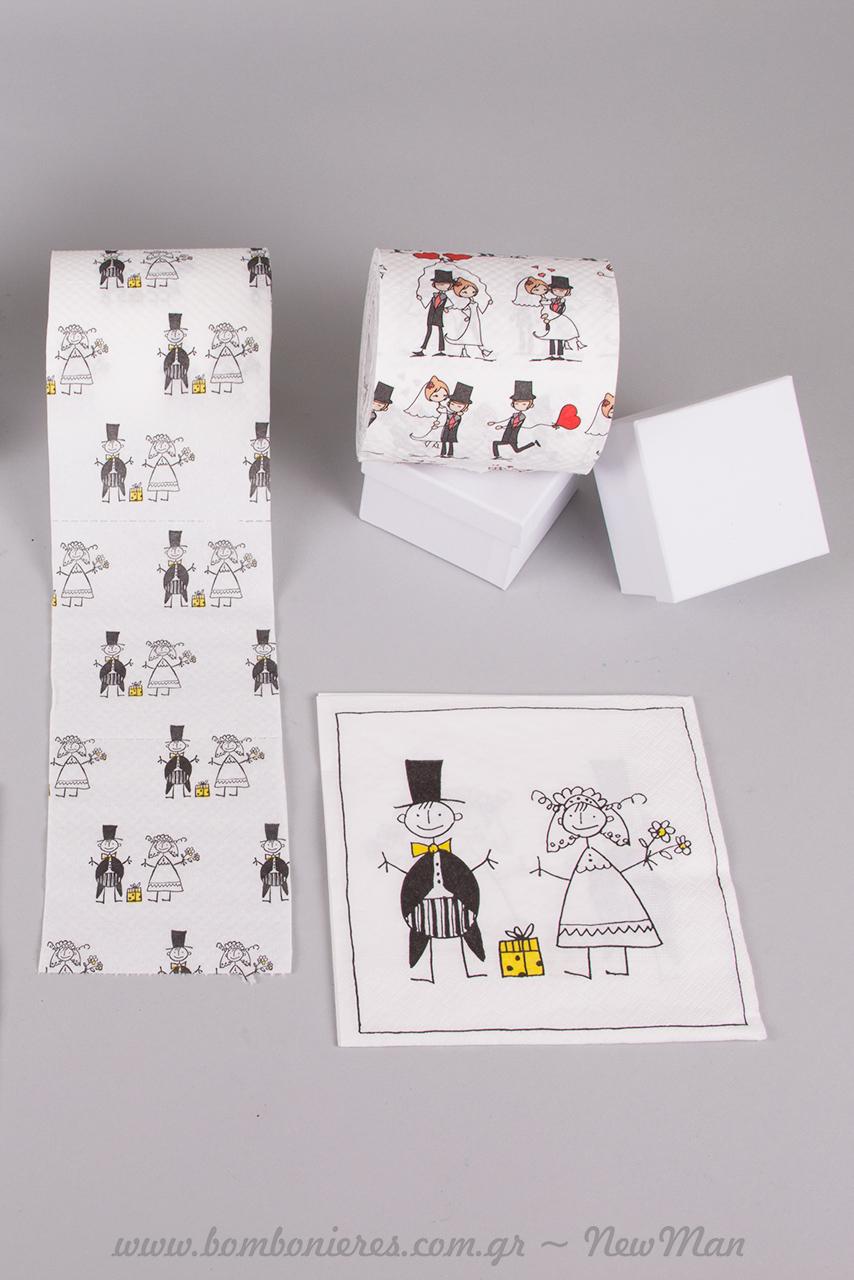 Χάρτινο λευκό κουτί (7,5 x 7,5 x 4,5εκ.) και χαρτί υγείας 3φυλλο Paper Design, εμπριμέ.