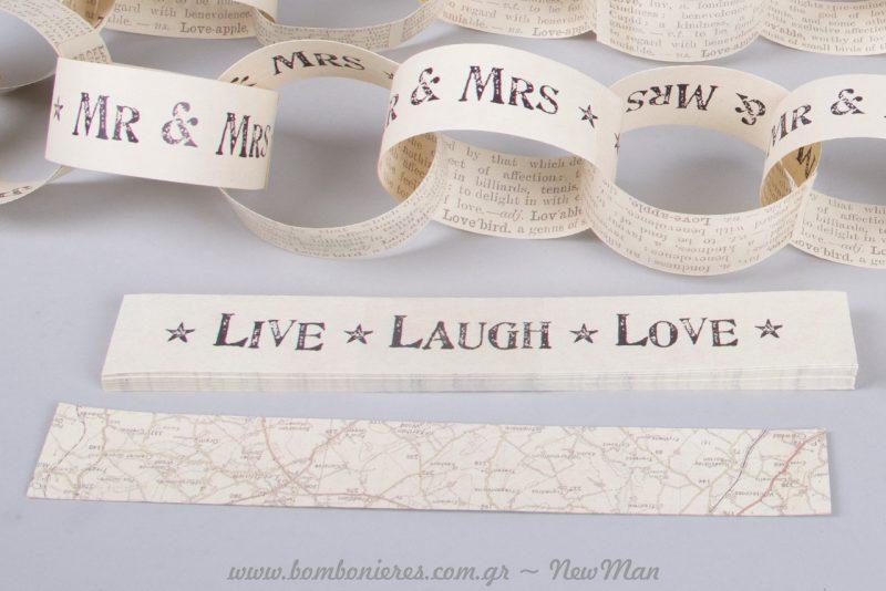 Οι χάρτινες διακοσμητικές μας αλυσίδες είναι σούπερ παιχνιδιάρικες και διπλής όψεως: «Live, Laugh, Love» από την μία και κομμάτι χάρτη από την μέσα πλευρά.
