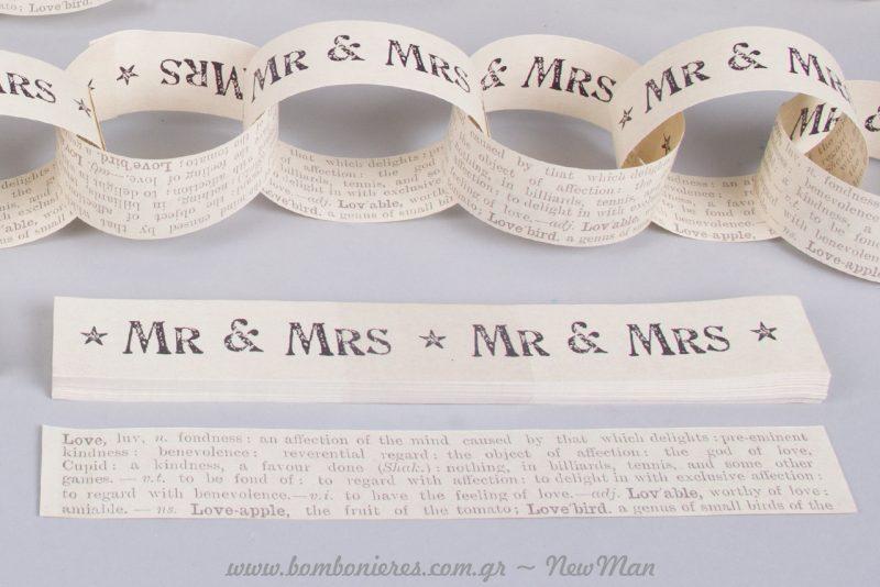 Από την μέσα πλευρά της χάρτινης αλυσίδα «Mr & Mrs» μπορείτε να διαβάσετε ορισμούς της λέξης, αγάπη.