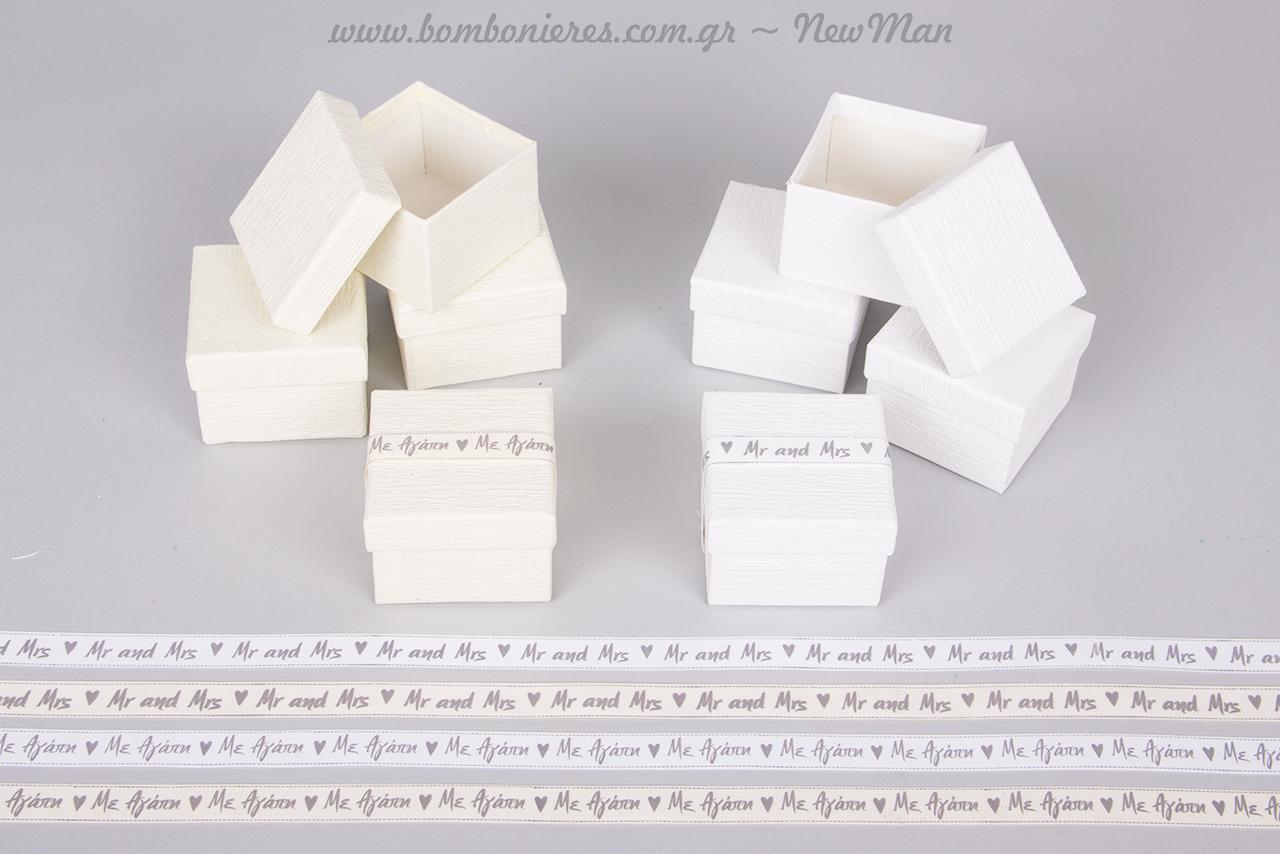 Μπομπονιέρα σε λευκό ή εκρού κουτί, διακοσμημένη με υφασμάτινη τυπωμένη κορδέλα.