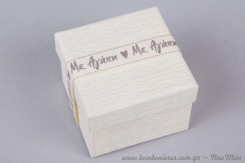 Μπομπονιέρα σε εκρού κουτί με υφασμάτινη κορδέλα σε εκρού και τύπωμα «Με αγάπη».