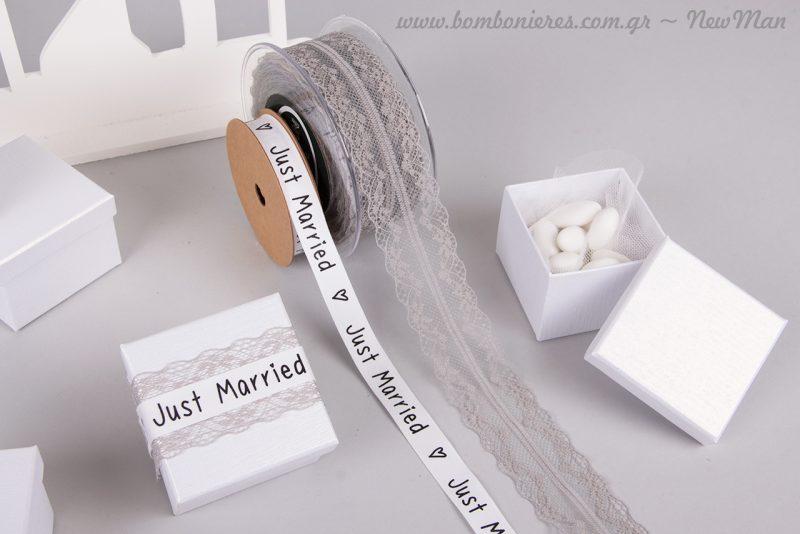 Μπομπονιέρα JUST MARRIED σε λευκό κουτί διακοσμημένο με κορδέλα Old Time Classic σε γκρι και κορδέλα με ομώνυμο τύπωμα.