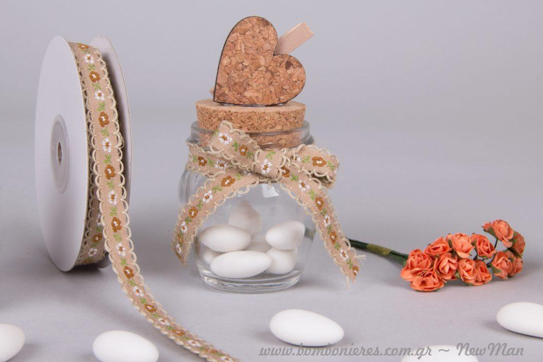 Μια φθινοπωρινή floral επιλογή για την μπομπονιέρα του γάμου ή της βάπτισης.
