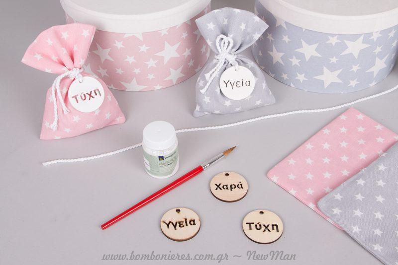 Μπομπονιέρα Little star σε λινό πουγκάκι με αστέρια, διακοσμημένο με ξύλινες λευκές ευχές (Υγεία-Χαρά-Τύχη) και βαμβακερό κορδόνι.
