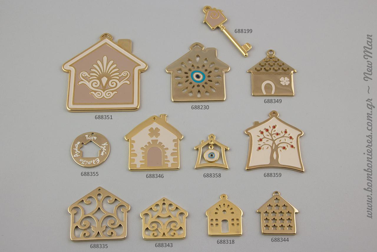 Μεταλλικά διακοσμητικά σπίτια σε διάφορα σχέδια, μεγέθη και χρώματα για να φτιάξετε τα δικά σας καλότυχα γούρια.