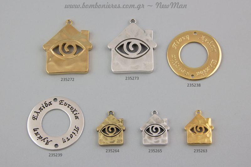 Κρεμαστό σπίτι με μάτι (σφυρήλατο) σε χρυσό ή επάργυρο και σε δυο διαφορετικά μεγέθη και μεταλλικός δίσκος με ευχές.