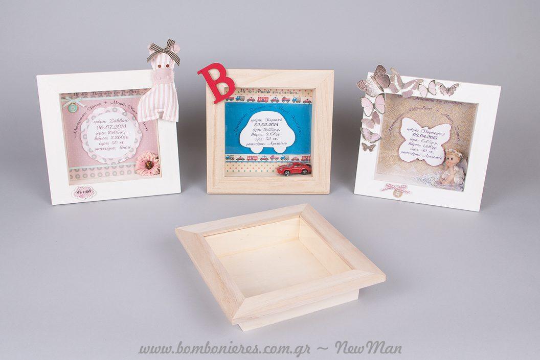 Ξύλινες κορνίζες- βιτρίνες με διακριτικά διακοσμητικά στοιχεία και όλες τις λεπτομέρειες της γέννησης του μικρού ή της μικρής σας.