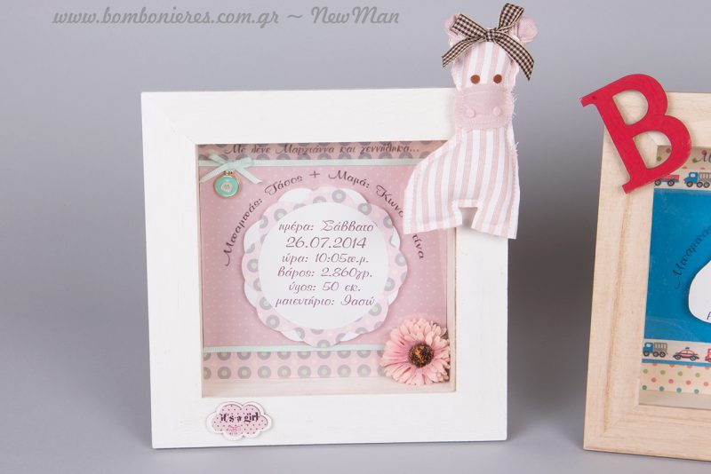 Ξύλινη κορνίζα-βιτρίνα, διακοσμημένη με διακοσμητικό κουκλάκι καμηλοπάρδαλη σε ροζ, ματάκι, λουλούδι και sticker «It's a girl».