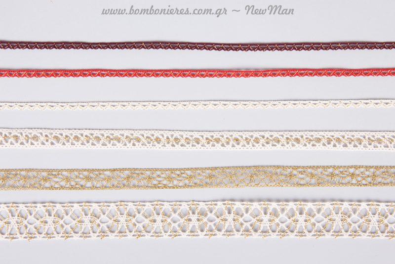 Δαντελένιες κορδέλες με πρωταγωνιστή το χρυσό. Λευκή, κόκκινη, μπορντό ή εκρού.