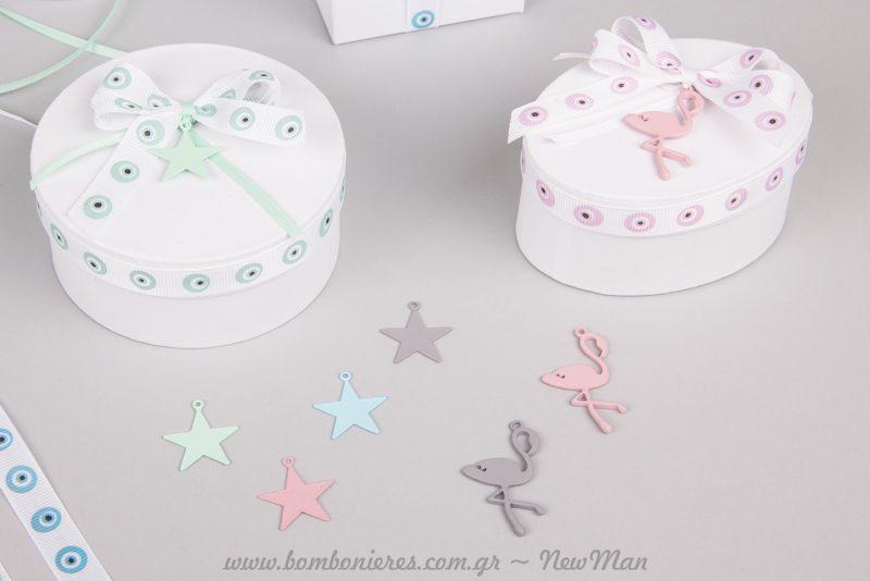 Διακοσμητικά μεταλλικά στοιχεία: ροζ φλαμίνγκο ή αστεράκι σε ροζ, βεραμάν, γαλάζιο και γκρι.