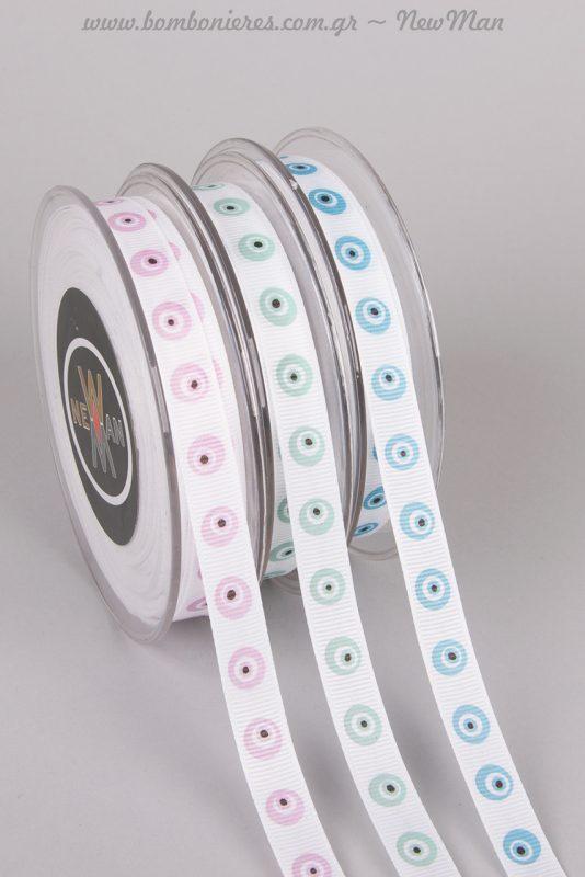 Κορδέλα Γκρο με μοτίβο μάτι σε γαλάζια, ροζ ή βεραμάν απόχρωση.