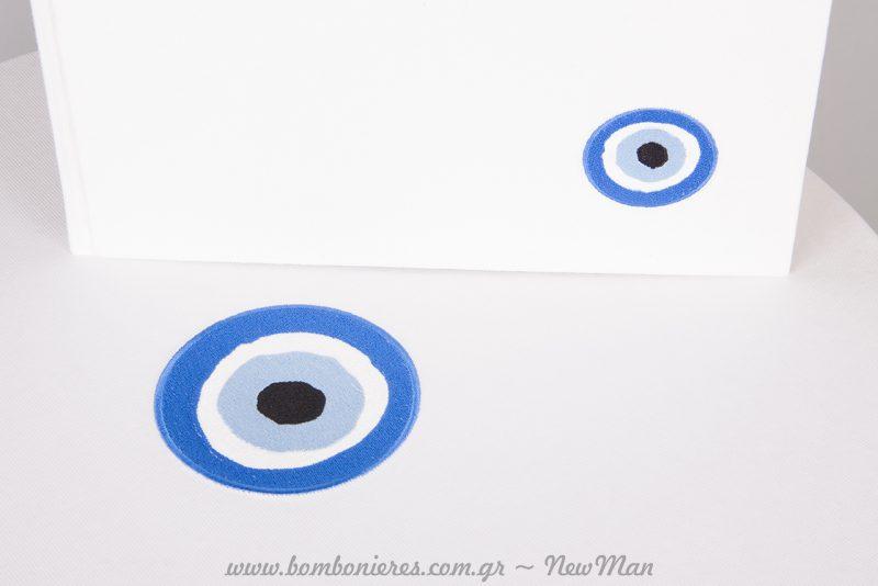 Μίνιμαλ σχέδιο μάτι για το βαπτιστικό κουτί και το βιβλίο ευχών.