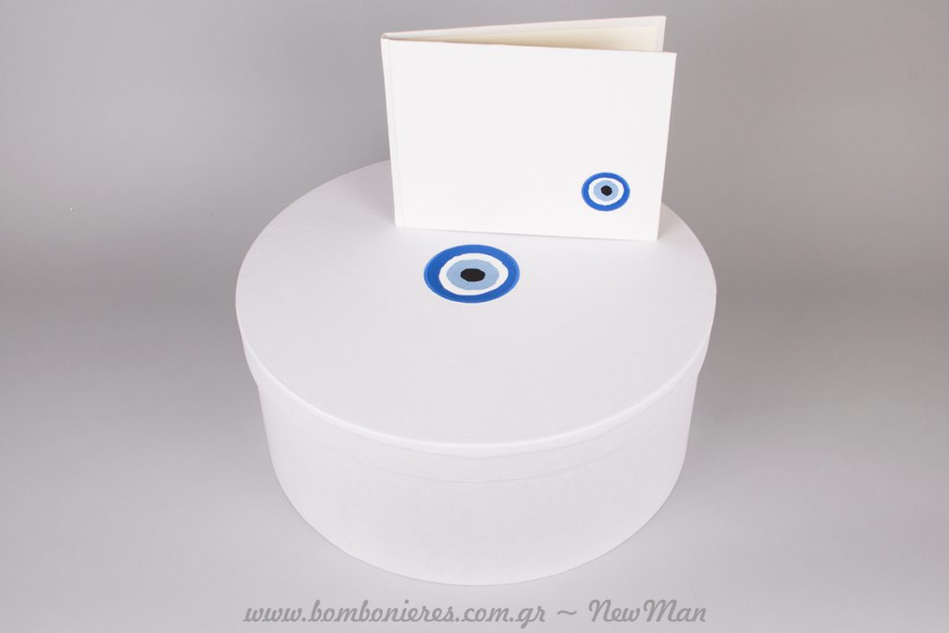 Καπελιέρα/βαπτιστικό κουτί και βιβλίο ευχών με σχέδιο μάτι για προστασία από τις κακές ενέργειες.