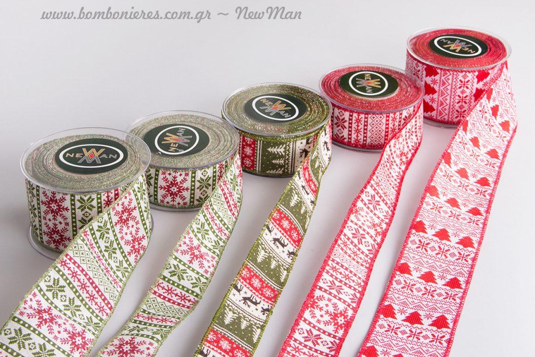 Χριστουγεννιάτικες κορδέλες σε πράσινο, κόκκινο και λευκό.