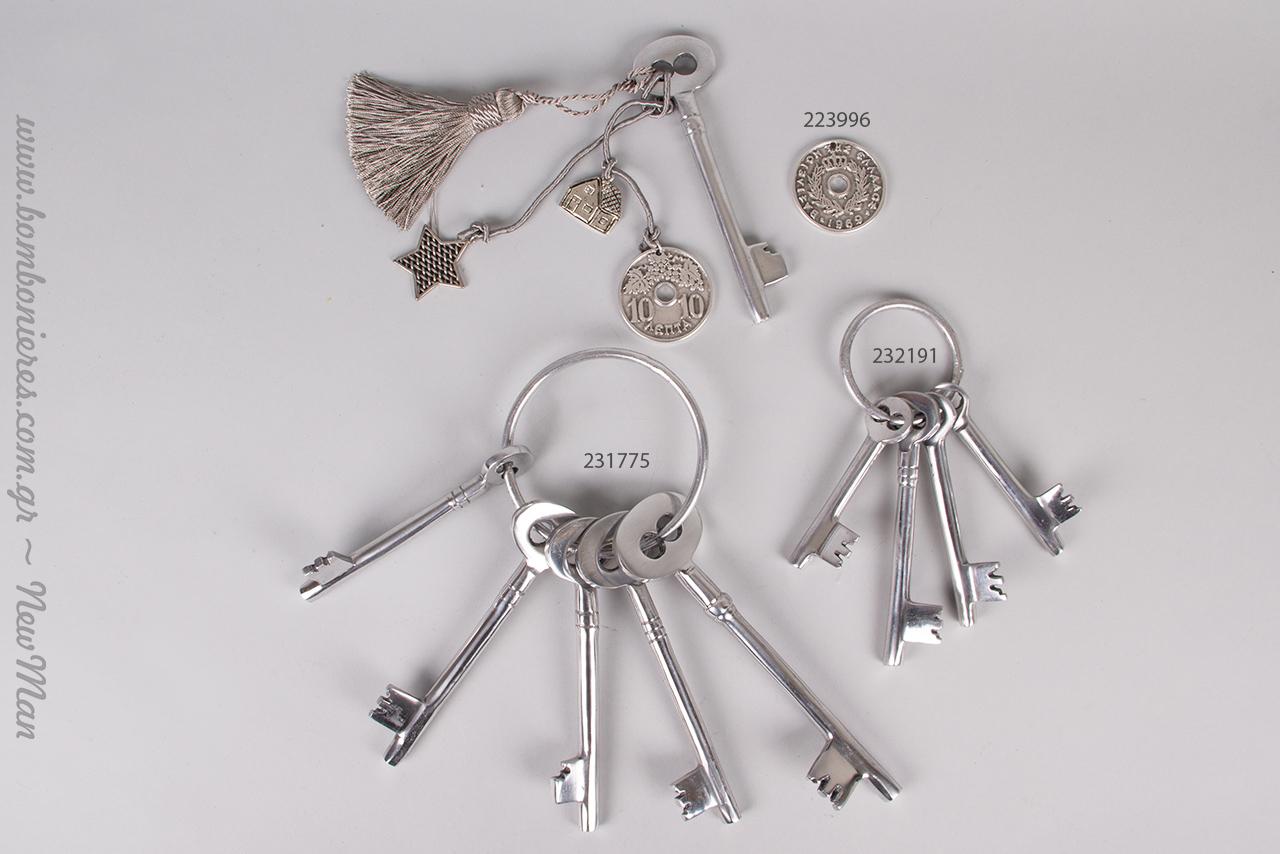 Διακοσμητικά κλειδιά. Διατίθενται σε σετ των 5 τεμαχίων (231775) ή σε σετ των 4 τεμαχίων (232191).