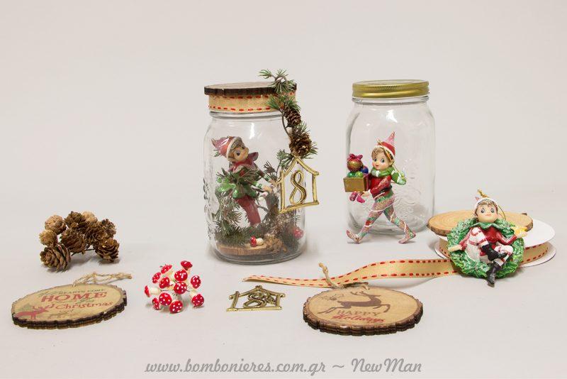 Δημιουργήστε ατμόσφαιρα, στολίζοντας το σπίτι και τα ράφια σας με βάζα που περιέχουν μικρά χριστουγεννιάτικα ξωτικά.