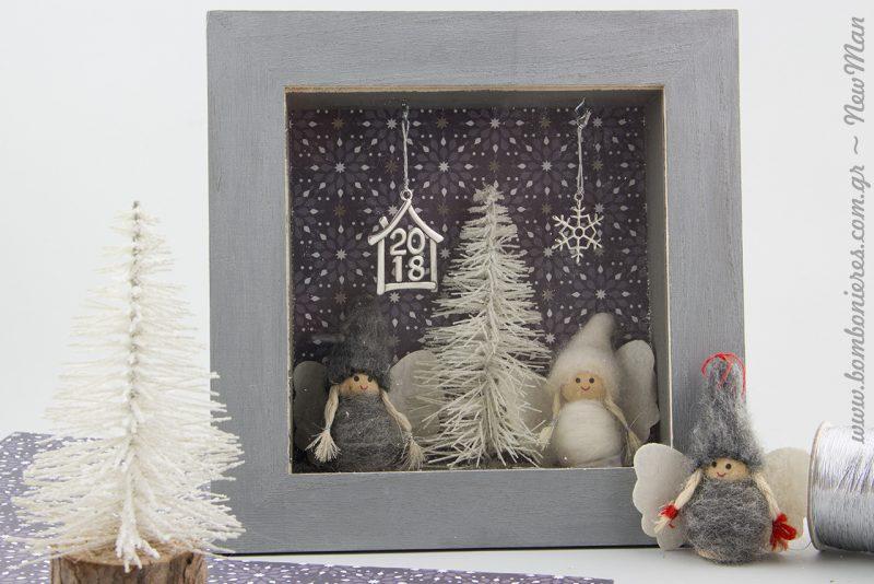 Χριστουγεννιάτικο shadow box σε ασημί τόνους (15 x15 x 4 cm).