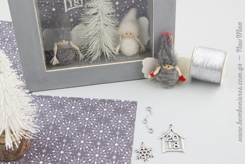 Επιλέξτε το κατάλληλο χαρτί χειροτεχνίας για φόντο όπως το Scrap Xmas περλέ (30 x 30cm).