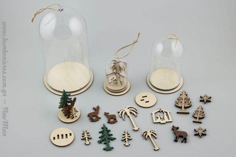 Ξύλινες χριστουγεννιάτικες μινιατούρες για την διακόσμηση του γάμου ή τους σπιτιού σας.