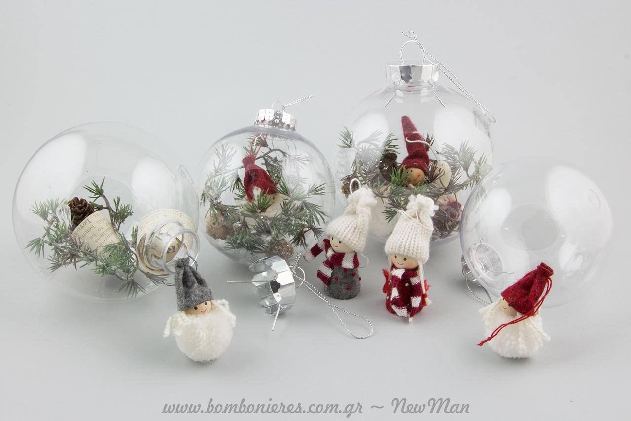 Φτιάξτε τις δικές σας χριστουγεννιάτικες μπάλες με Pop Ball και ανθρωπάκια από τσόχα ή υφασμάτινα αγγελάκια.