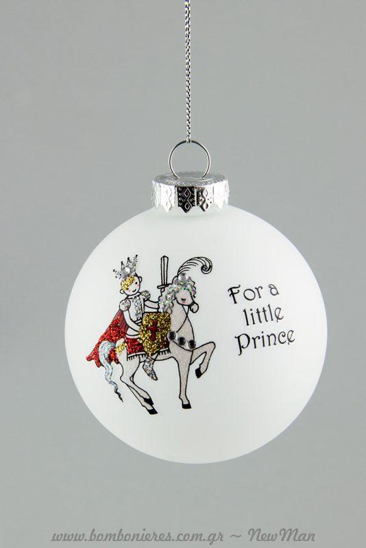 Γυάλινη μπάλα «For a Little Prince» (380390).
