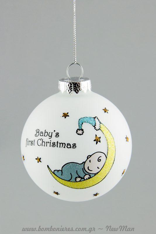 Γυάλινες μπάλες «Baby's first Christmas» για αγοράκι ή κοριτσάκι (380392).