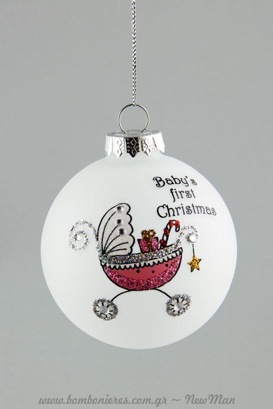 Γυάλινες μπάλες «Baby's first Christmas» για αγοράκι ή κοριτσάκι (380391).