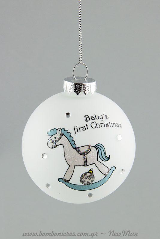 Γυάλινες μπάλες «Baby's first Christmas» για αγοράκι ή κοριτσάκι (380478).
