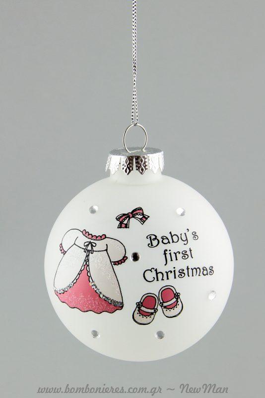 Γυάλινες μπάλες «Baby's first Christmas» για αγοράκι ή κοριτσάκι (380479).