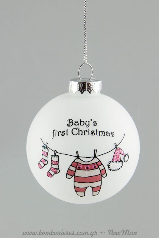 Γυάλινες μπάλες «Baby's first Christmas» για αγοράκι ή κοριτσάκι (380500).