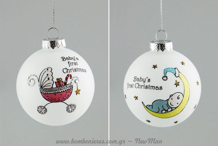 Γυάλινες μπάλες «Baby's first Christmas» για αγοράκι ή κοριτσάκι.