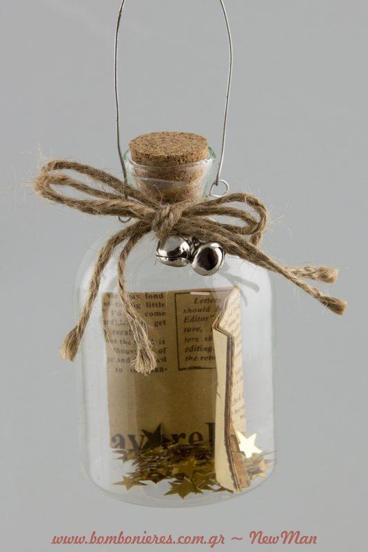 Στολίδι σε μπουκαλάκι με φελλό διακοσμημένο με σελίδα βιβλίου και κουδουνάκια.