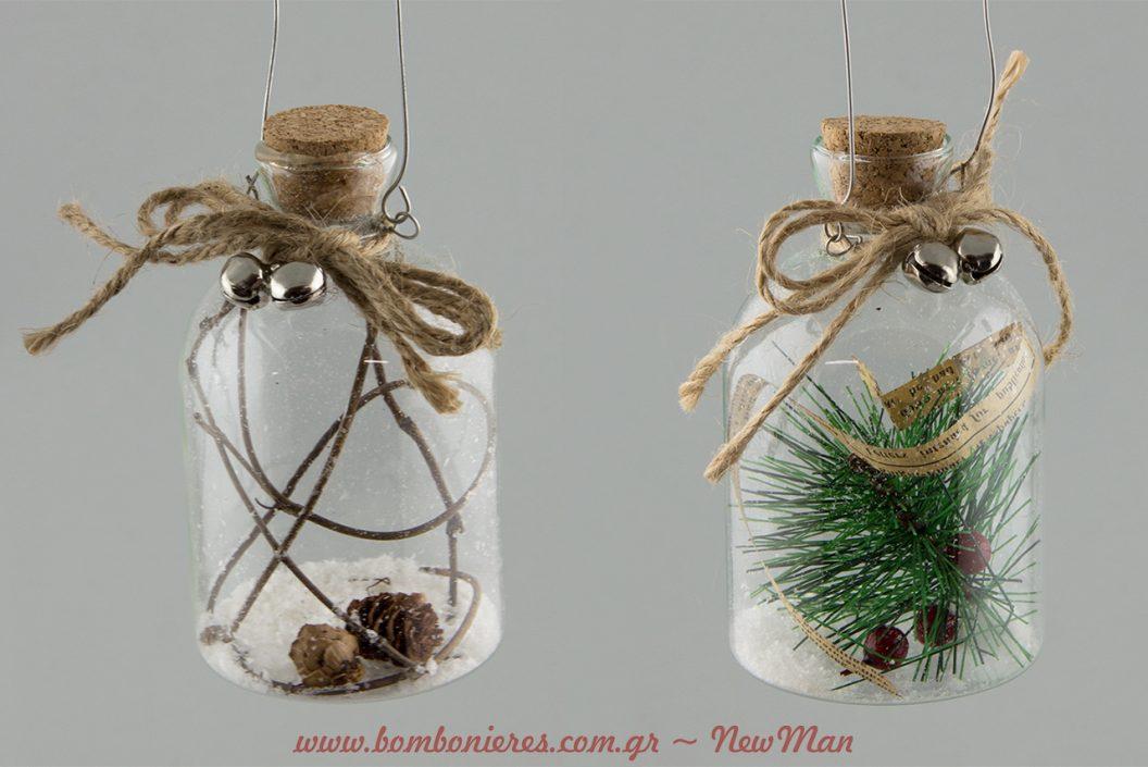 Στολίδι σε μπουκαλάκι με φελλό, διακοσμημένο με κλαδί ελάτου ή κλαδί με κουκουνάρι.