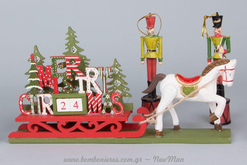 Ξύλινο έλκηθρο με άλογο που είναι ταυτόχρονα και ημερολόγιο για μια χριστουγεννιάτικη διακόσμηση.