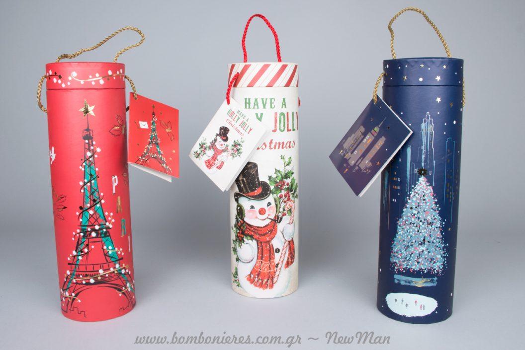 Χριστουγεννιάτικα Συσκευασίες Κρασιών Wine Tubes