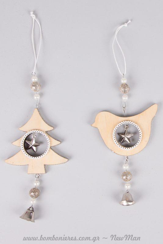 Ξύλινα κρεμαστά διακοσμητικά (πουλάκι, αστέρι και δέντρο) για το Πρωτοχρονιάτικο ρεβεγιόν και τα συμβολικά σας δωράκια.