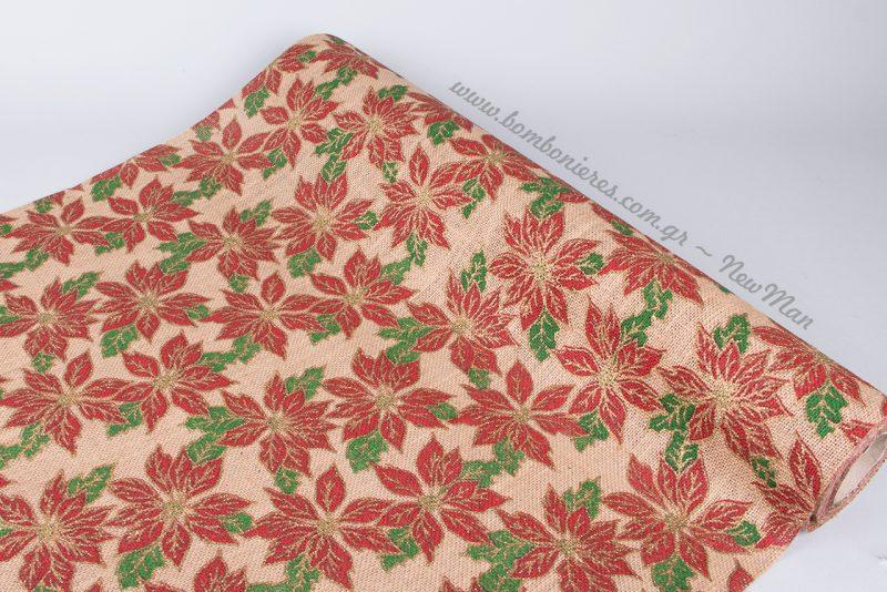 Ύφασμα τσουβάλι με Αλεξανδρινό σε κόκκινο-πράσινο (60cm x 5m).