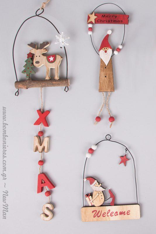 Καλωσήρθατε Χριστούγεννα με Αγιοβασίληδες τάρανδους κι αστεράκια.